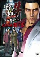 Ryu ga Gotoku GAME GUIDE BOOK  Yakuza  Ryu ga Gotoku   4