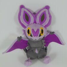 TOMY Official Pokemon Noibat Plush Toy Doll