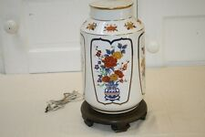 Asian Table Lamp Orange Blue Yellow Flowers in Urn Bird Wood Base