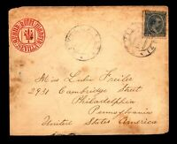 Spain 1897 Cover Seville to USA / Nice Corner Card / Small Top Front Tear - L114
