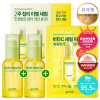 [Goodal] Green Tangerine Vita C dark spot serum double edition Korea Cosmetic