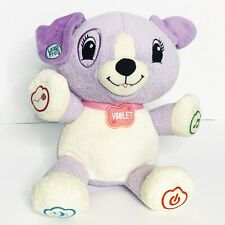 LeapFrog My Pal Violet Talking Interactive Puppy Dog Learning Plush