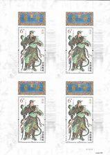 China 2011-23 God of Lord Guan Block Full Silk S/S Uncut 絲綢 關公四連體 Low postage