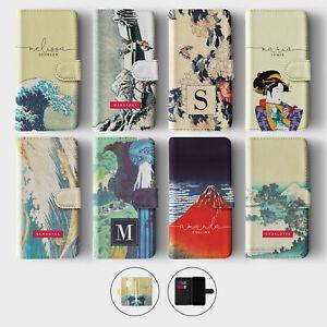 Tirita Personalised Wallet Flip Case for Samsung S10 S9 S8 Japan Art Hokusai