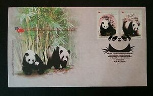 Malaysia China Cooperative Project On Giant Panda 2015 Conservation (stamp FDC)