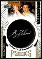 2018-19 Upper Deck Trilogy Stanley Cup Champions Signature Pucks Guy Lafleur