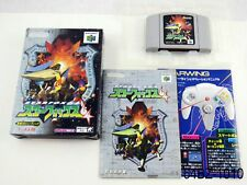 Complete Starfox 64 Nintendo 64 Japanese Import N64 Japan Star Fox J US Seller B