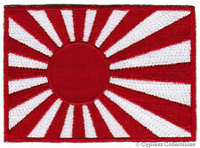 JAPAN FLAG IRON-ON PATCH JAPANESE KAMIKAZE NAVY JACK EMBROIDERED WWII REPLICA