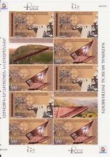 NEW EUROPA CEPT 2014 KARABAKH ARMENIA MUSIC INSTRUMENTS COMBI SHEET MNH R17471