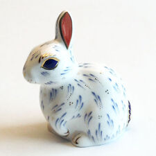 Wild Animals Royal Crown Derby Porcelain & China