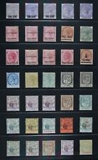 MAURITIUS, a collection of 35 older stamps for sorting, MM & MNG condition.