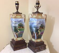 Handpainted Antique Oriental Lamps Brass Base Unsigned