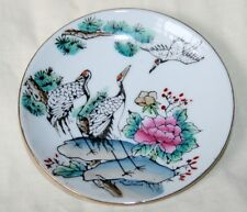 Charming Little Oriental/Chinese Birds/Herons Plate, Flowers & Trees, Gilt Trim