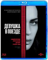 *NEW* The Girl on the Train (Blu-ray, 2016) English,Russian,Spanish,Portuguese