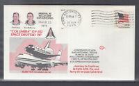 USA Beleg 1979 Columbia OV 102 Space Shuttle 747 / Fitz Fulton, Tom McMurtry