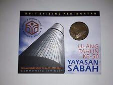 Malaysia 50th Anniversary of Yayasan Sabah  Coin Card 2016 Bu