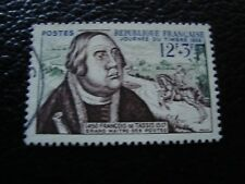 FRANCE - timbre yvert et tellier n° 1054 obl (A5) stamp french (A)
