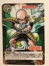 Dragon Ball Z Card Game Part Filing Sheet (Combo sheet) 3 - D-827