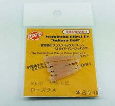 ARTIFICIAL  HANDMADE SOFT PLASTIC SHRIMP LURE BY SAKURA JAPAN 2.5-4cm L.Brown