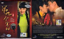 THE NINTH WIDOW 第九个寡妇 (1-33 End) 2012 Chinese Mandarin Drama DVD English Subs