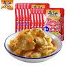 【Pack of 10】 乌江涪陵榨菜(酸辣) 80g x10袋  WuJiang Pickle Preserved Vegetable Zhacai
