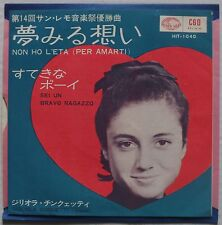 GIGLIOLA CINQUETTI ~ JAPAN PRESS on KING ~SUPER RARE 60s M- 45 ~ BEAUTIFUL hear
