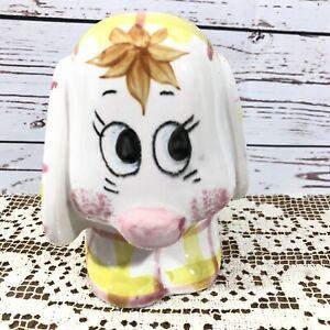 Vintage Relpo  Dog Puppy Planter 6345 Pink Yellow Plaid