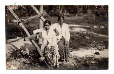 SINGAPORE, 2 SEATED NATIVE WOMEN, POSED IMAGE, REAL PHOTO PC c 1910-20's