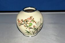 Japanese Cloisonne Vase Cherry Blossoms Bird Gorgeous Silver Wire Vintage Colors