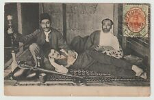 Persia: 1923 Postcard, cancelled Tehran. Not addressed, CTO