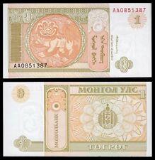 Mongolia  1 Tögrög  1993  Pick 52   SC = UNC