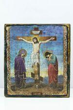 Golgotha Christian Icon Голгофа Икона Icône Du Golgotha Εικόνα Γολγοθά Golgota