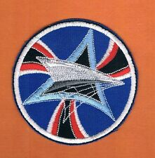 ISRAEL IDF AIR FORCE UAV & HELICOPTER TRAINING SIMULATOR  SQUADRON  PATCH
