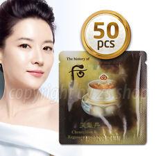 [The History Of Whoo] Cheongidan Hwa hyun Eye Cream 1mlX 50pcs  Korea Cosmetics