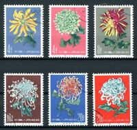 China VR MiNr. 583-88 gestempelt Chrysanthemen (A0568