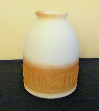 Vintage~ Satin Glass ~Art Deco~Light Lamp Shade~ White and Butterscotch Color