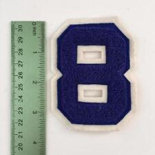 Vintage Chenille Letterman Jacket Felt Patch  8 Number 8