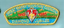 GREAT SMOKY MOUNTAIN S- DJ 1985 Vintage TN Boy Scout Only 500 Council Tennessee