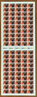 1980 Full Sheet 100 x 22c Cent Australia Stamps 'Salvation Army'  MNH