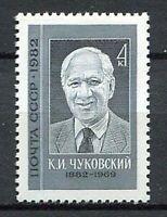 30330) Russia 1982 MNH Tchukovsky - 1v. Scott #5033