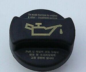 PEUGEOT CITROEN 208 DS3 1.2L TURBO PETROL.(2014-2019)
