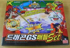 Beyblade G Revolution - Dragon GS Battle Set