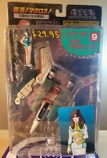 MACROSS DO YOU REMEMBER LOVE SUPER GERWALK VF-1D ACTION FIGURE ARII NEW SEALED