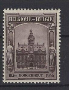 BELGIUM, BELGIQUE STAMPS, 1936, Mi. 432 **.