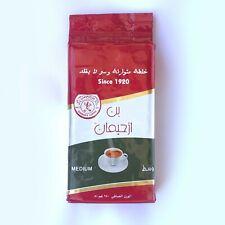 Arabic Turkish Ground Coffee Fresh Izhiman 250gm with Cardamon Medium Roasted