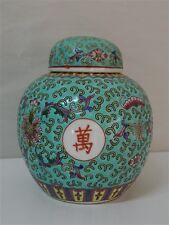 Vaso in Porcellana cinese Lavorazione stile Imari Potiche Anni 60 turchese OMA19