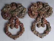 Han culture style doorknocker! Taotie face & chi-Dragon pattern