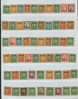 ROC China 1947 Dr.Sun Yat-sen Stamps use in Northeast 58 Stamps