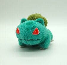 "Bandai Pokemon Bulbasaur 4"" friends plush toy figure doll stuffed Japan mini"