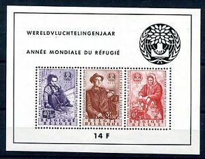 BELGIUM 1960 WORLD REFUGEE YEAR MINI SHEET SCOTT B662a PERFECT MNH